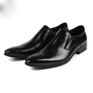 Giày lười nam da bò mềm